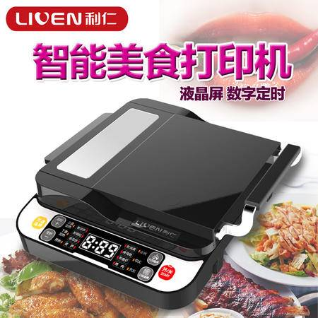 利仁电饼铛LR-D4000 悬浮双面加热煎烤机蛋糕机电饼档正品