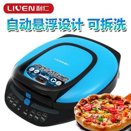 利仁LR-J3002一键可拆洗电饼铛悬浮双面加热家用正品烙饼机蛋糕机