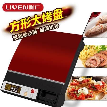 利仁LR-FD432C电饼铛 智能家用煎烤机蛋糕机方形大烤盘 正品包邮