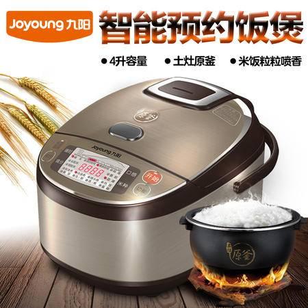 Joyoung/九阳 JYF-40FS82电饭煲4L智能预约电饭锅4升正品包邮