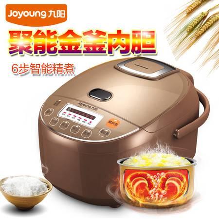 Joyoung/九阳 JYF-40FE65 4L智能预约电饭煲 多功能 正品