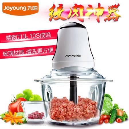 Joyoung/九阳 JYS-A800多功能家用电动绞肉料理机搅拌机婴儿辅食