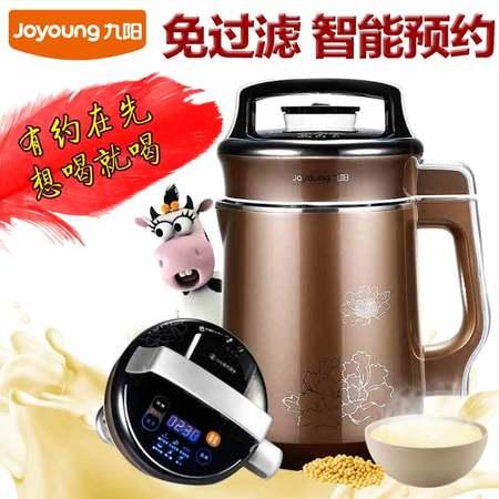 Joyoung/九阳 DJ13B-C652SG 免滤豆浆机 家用智能双预约新品