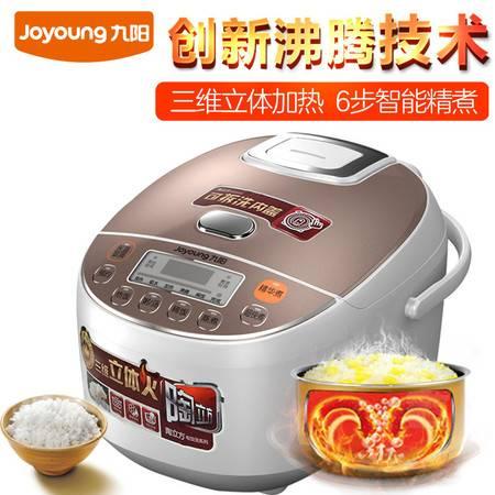 Joyoung/九阳 JYF-40FS18电饭煲4l智能饭煲多功能电饭锅正品