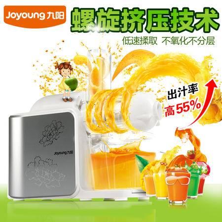 Joyoung/九阳 JYZ-E6T原汁机 低速榨汁机家用电动多功能水果汁机