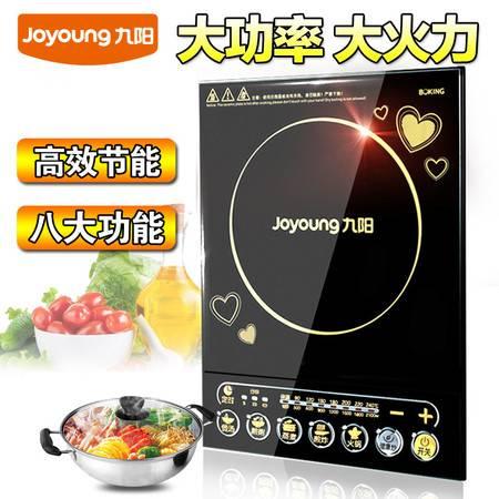 Joyoung/九阳 JYC-21ES55C电磁炉家用大功率火锅电池炉正品