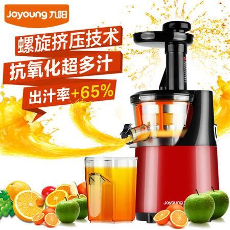 Joyoung/九阳 JYZ-V902原汁机 低速榨汁机家用电动多功能水果汁机