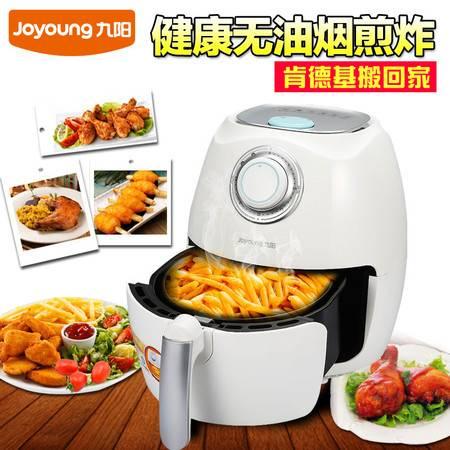 九阳空气炸锅KL-J63三代大容量家用智能无油无烟薯条机电炸锅正品