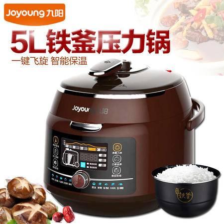 Joyoung/九阳 JYY-50K1铁釜IH电压力锅5L智能饭煲高压锅正品