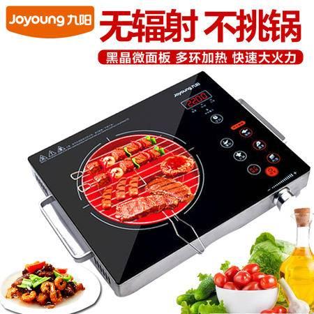 Joyoung/九阳电陶炉家用H22-X3红外防电磁辐射光波炉包邮茶炉