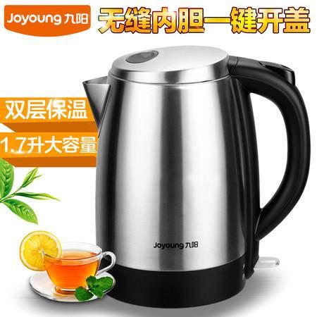 Joyoung/九阳 JYK-17S08电热水壶不锈钢烧水壶保温自动断电开水壶