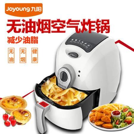 九阳空气炸锅KL-26J601三代大容量家用智能无油无烟薯条机电炸锅