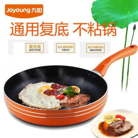 九阳(Joyoung)28cm煎锅磁炉通用复底不粘锅具JLW2801D正品
