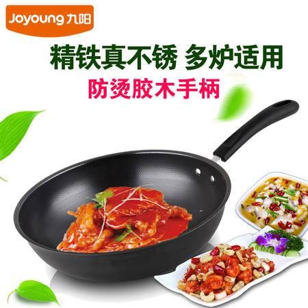 九阳(Joyoung)32cm炒锅黑珍珠系列精铸不锈锅具CTW3213正品
