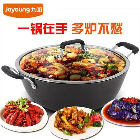 九阳(Joyoung)30cm炒锅双耳铸铁真不锈传统锅具CZB3006
