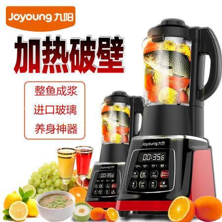 Joyoung/九阳 JYL-Y92加热破壁机真破壁料理机米糊养生机进口玻璃