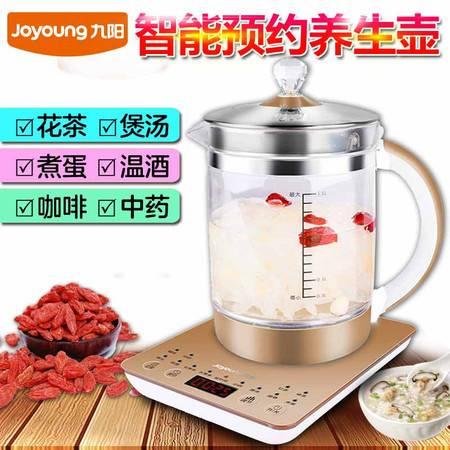 Joyoung/九阳 K15-D03养生壶加厚玻璃全自动中药壶分体式煮茶壶