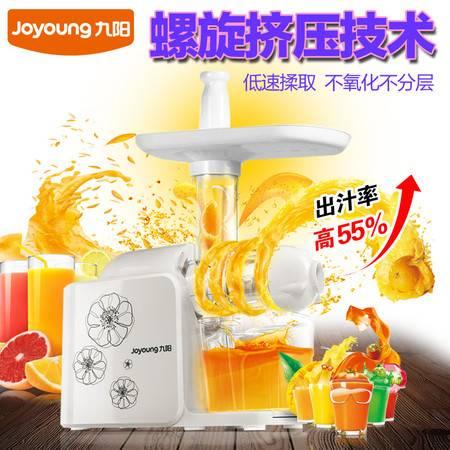 Joyoung/九阳JYZ-E6原汁机 慢速榨汁机家用电动果汁机正品