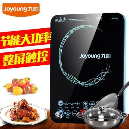 Joyoung/九阳 C22-L85家用电磁炉 智能触摸屏超薄二级能效大火灶