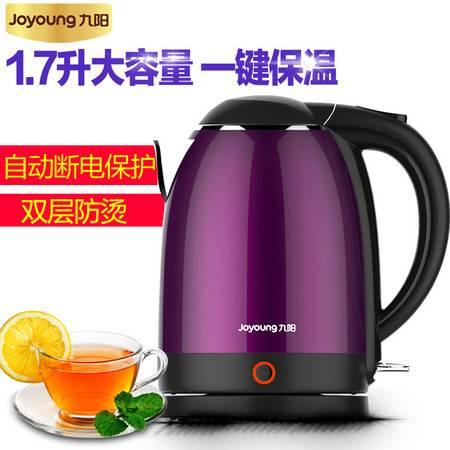 Joyoung/九阳 K17-FW22 电热水壶保温防烫304不锈钢开水煲电水壶