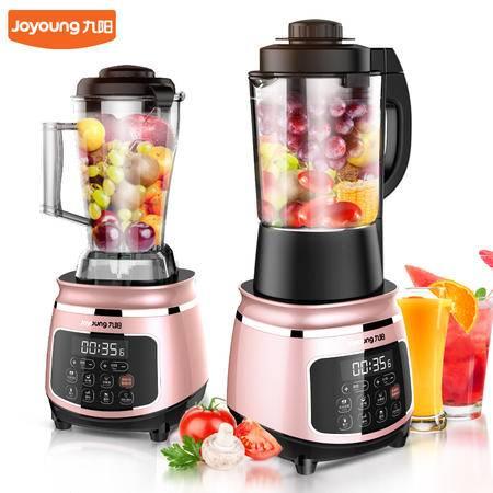 Joyoung/九阳 JYL-Y99全自动家用加热型破壁料理机进口材质智能