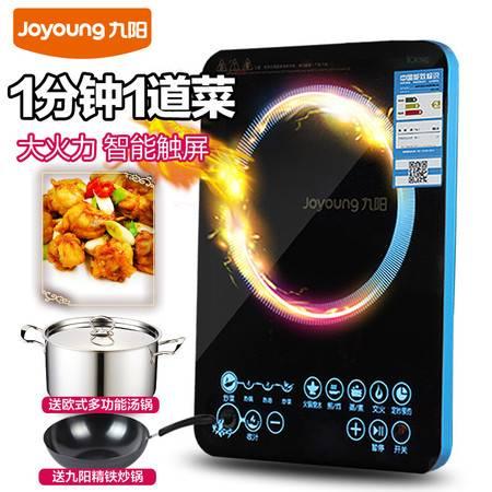 Joyoung/九阳 C22-L86家用电磁炉大功率智能触摸屏超薄电池大火灶