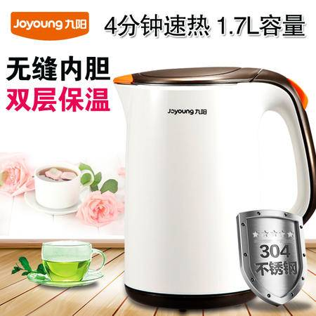 Joyoung/九阳 K17-F66电热水壶保温防烫烧水壶304不锈钢家用1.7L