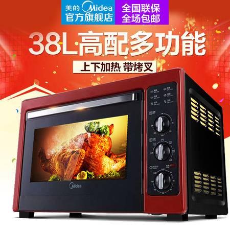 Midea/美的多功能电烤箱 MG38CB-ARRF 大容量38升旋转发酵多功能电烤箱