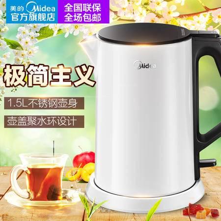 电水壶Midea/美的 MK-HJ1508a电热水壶保温304不锈钢电水壶