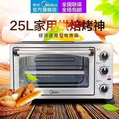 Midea/美的 T3-251C家用美的电烤箱25L烧烤烘焙披萨蛋糕面包