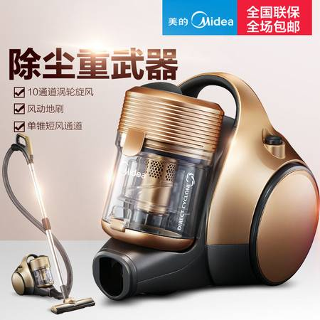 Midea/美的 VC16C4-RG大功率干式吸尘器大吸力手柄遥控家用除螨器