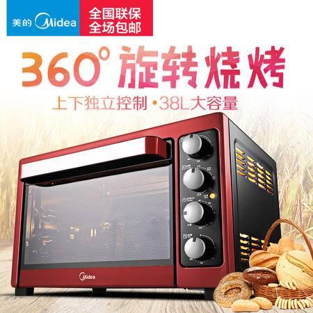 Midea/美的 T3-381C搪瓷内胆电烤箱家用烘培38升大容量多功能