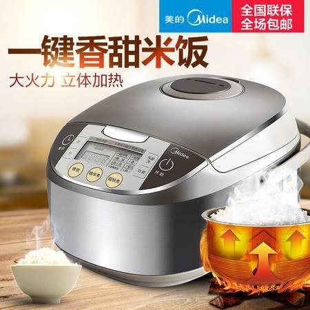 Midea/美的 MB-FS4026电饭煲锅智能预约4L迷你3-4-5人正品