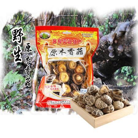 锅叾牌袋装120克原木香菇014