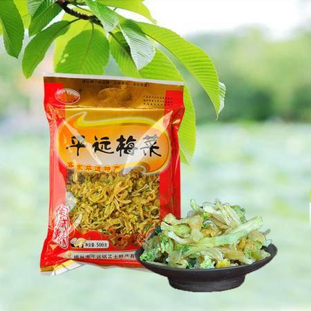 锅叾袋装250克甜芯梅菜001