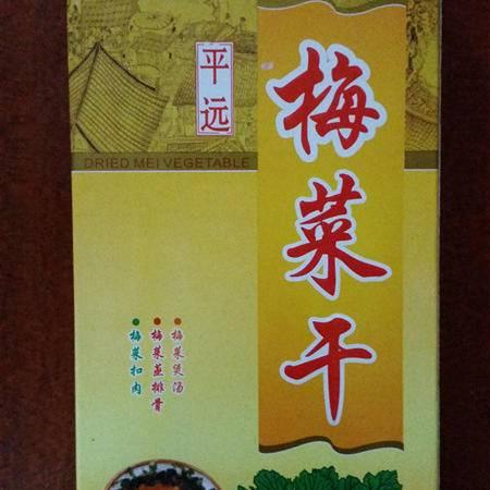 锅叾牌盒装150克平远梅菜干024