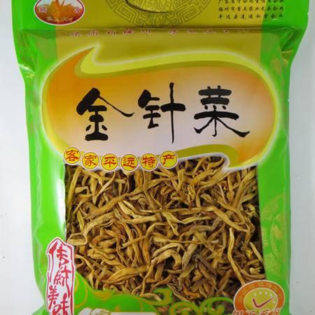 锅叾牌袋装300g金针菜031