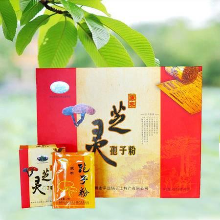 锅叾牌盒装83g灵芝孢子粉041