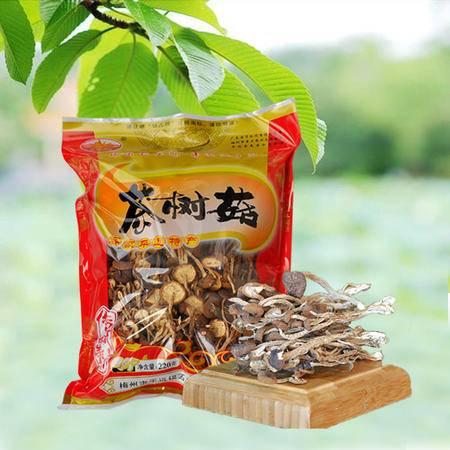 锅叾牌袋装220g茶树菇047