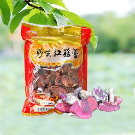 锅叾牌袋装300g野生红菇蕾045
