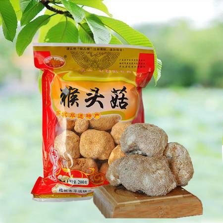 锅叾牌袋装200g猴头菇046