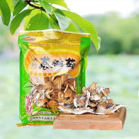 锅叾牌袋装250g精制茶树菇048