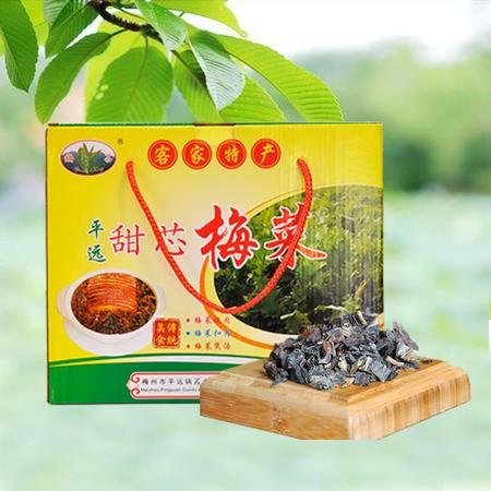 锅叾牌盒装50gX16包平远梅菜干023