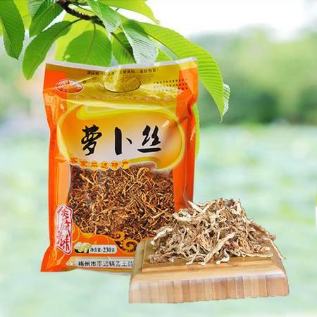 锅叾牌袋装230g萝卜丝030
