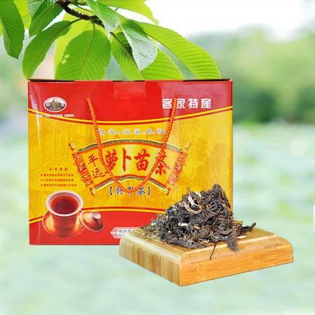 锅叾牌盒装15gX30包萝卜苗茶027