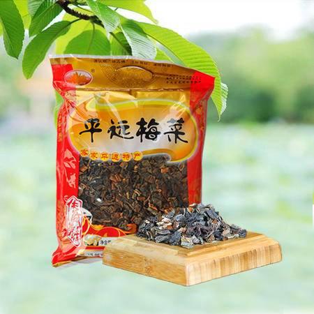 锅叾牌袋装500g平远梅菜020