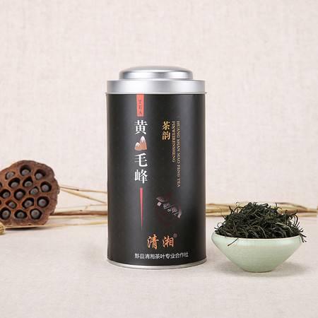 2016新茶,明前极品云雾茶100克