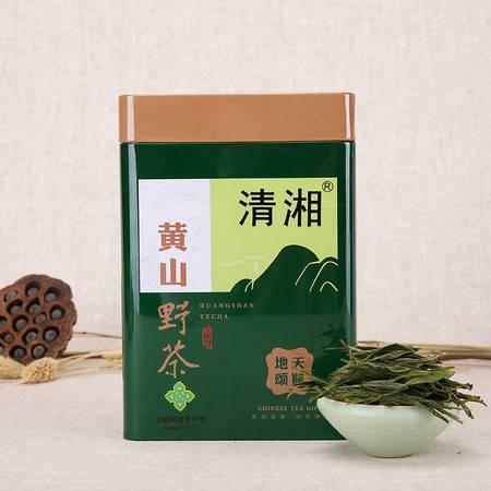 特级野茶150g罐装