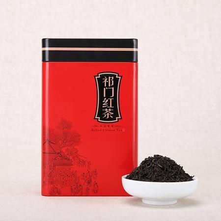 特级祁门红茶 ,250g罐装包邮