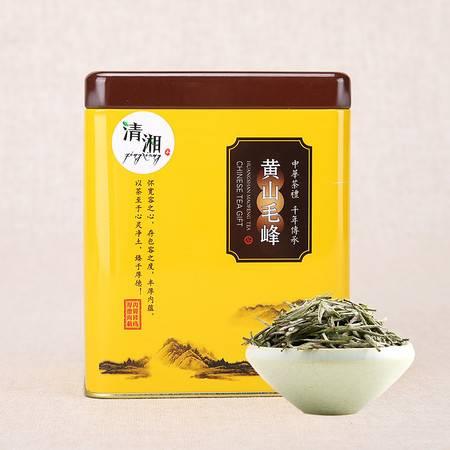 特级黄山毛峰  2016新茶  100g罐装